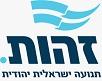זהות Logo